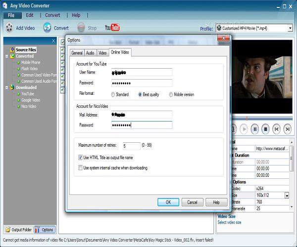 Any Video Converter 3.3.3 - مبدل تصویری