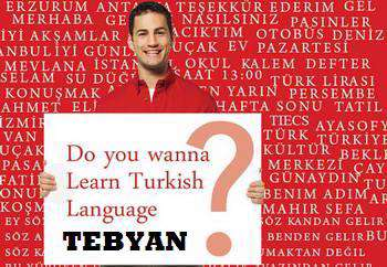 کتاب آموزش مکالمه ترکی استانبولی