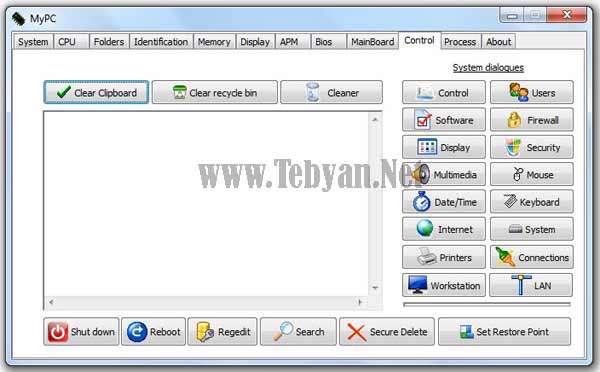 نمایش اطلاعات کامپیوتر با MyPC v2.25.0.1 + پرتابل