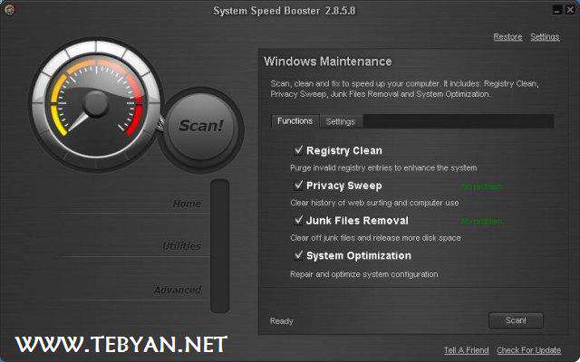 بهینه ساز رایانه، System Speed Booster 2.9.1.6