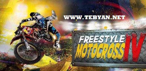 بازی زیبا و مهیج Freestyle Motocross IV v1.0.38 نسخه اندروید