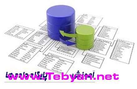 آموزش دیتابیس Database