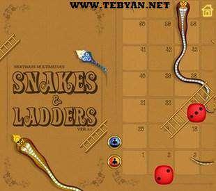 بازی مار و پله نسخه جاوا، Snakes and Ladders