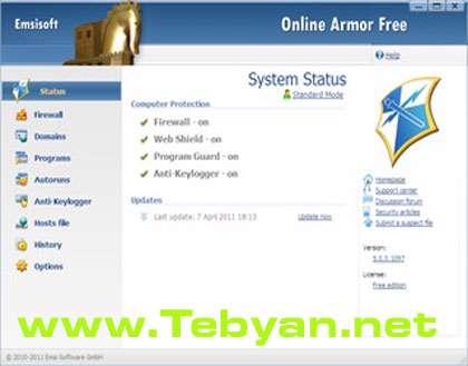 فایروال رایگان Online Armor Free Firewall 5.5.0.1545