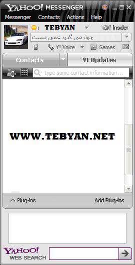 یاهو مسنجر، Yahoo! Messenger 11.5.0.192 Final