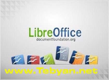 نرم افزار آفیس رایگان LibreOffice 3.5.0 Final