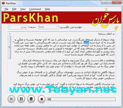 خواندن متون فارسی ParsKhan 1.1