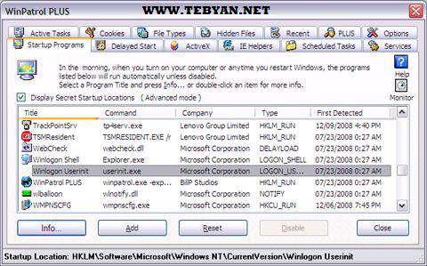 امنیت رایانه در برابر جاسوسی، WinPatrol 2012 PLUS 24.3.2012 Final