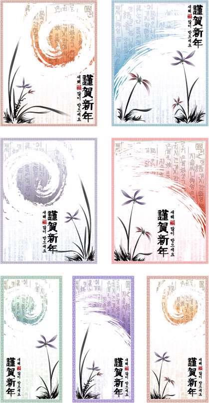 مجموعه تصاویر وکتوری ChinaPat
