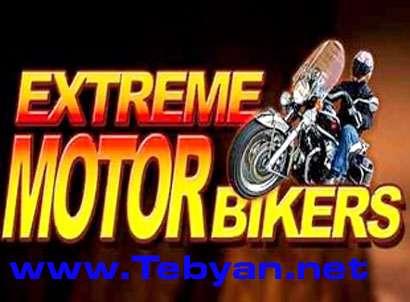 Extreme Motorbikers بازی سه بعدی موتور سواری