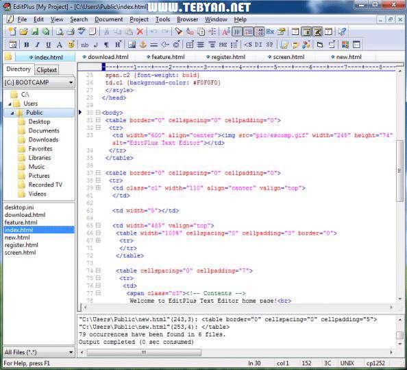 ویرایشگر حرفه ای متن، EditPlus 3.50 Build 164