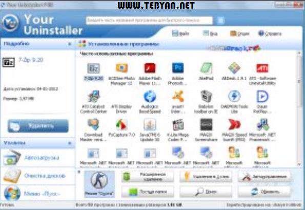 حذف نرم افزار نصب شده،  Your Uninstaller! Pro 7.4.2012.05