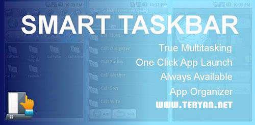 تسک منیجر قدرتمند نسخه اندروید، Smart Taskbar 1.2.7
