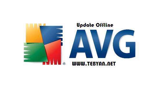 به روز رسانی نرم افزار امنیتی AVG 2012 (تا 29 مرداد ماه 1391)