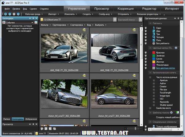 مشاهده و مدیریت تصاویر، ACDSee Pro 6.0 Build 169