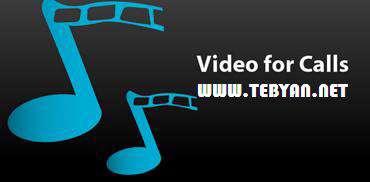 نوای زنگ تصویری نسخه اندروید، VideoRing 1.0.0