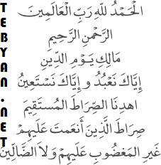 فونت عثمان طه رسم الخط قرآنی