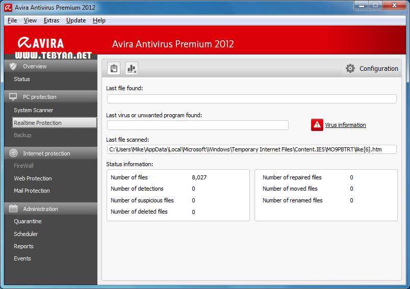 آنتی ویروس قدرتمند اویرا، Avira Antivirus Premium 2012 12.0.0.1141 Final