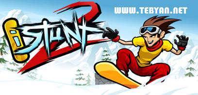 بازی مهیج اسکی سواری iStunt2 نسخه اندروید و سیمبیان