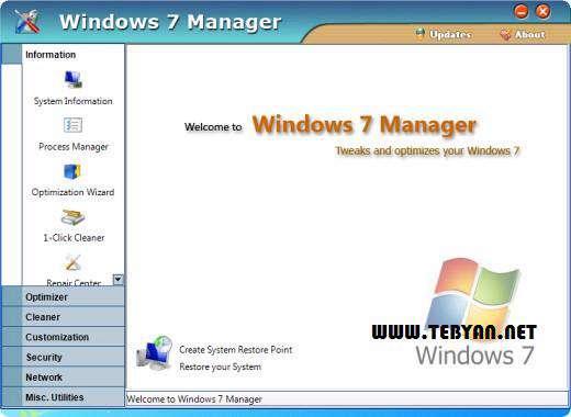 مدیریت ویندوز 7 + پرتابل، Windows 7 Manager 4.1.4 Final