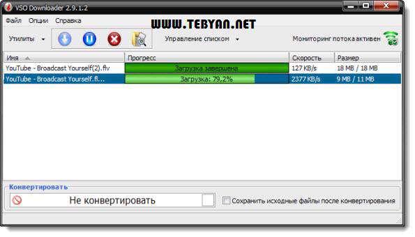 دانلودر ویدیو کلیپ به طور مستقیم، VSO Downloader Ultimate 2.9.13.17