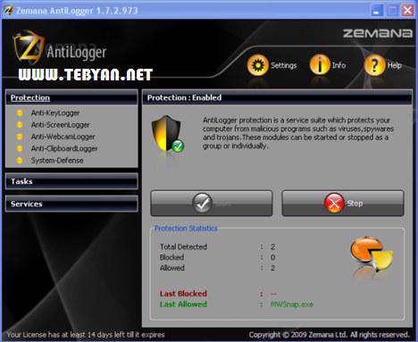 افزایش امنیت رایانه، Zemana AntiLogger 1.9.3.156