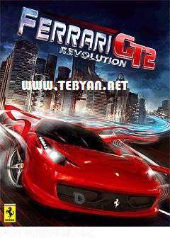 بازی مهیج و جذاب مسابقه ماشین سواری FerrariGT2 نسخه جاوا