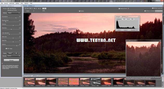 ویرایش و ترکیب تصاویر، HDRsoft Photomatix Pro 4.2.3
