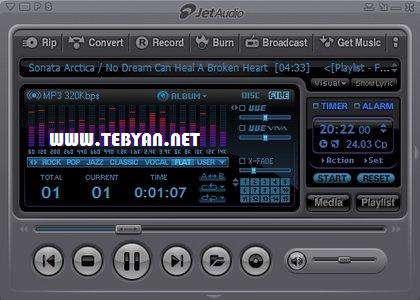 مدیا پلیر قدرتمند و کاربردی، JetAudio 8.0.17.2010 Plus VX