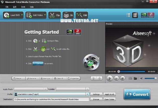 مبدل قدرتمند فایل های صوتی و تصویری، Aiseesoft Total Media Converter Platinum 6.3.8