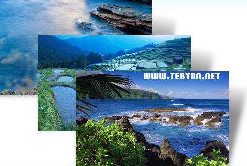 پوسته (تم) زیبای دریای آبی برای ویندوز7، Blue Water Win 7 Theme
