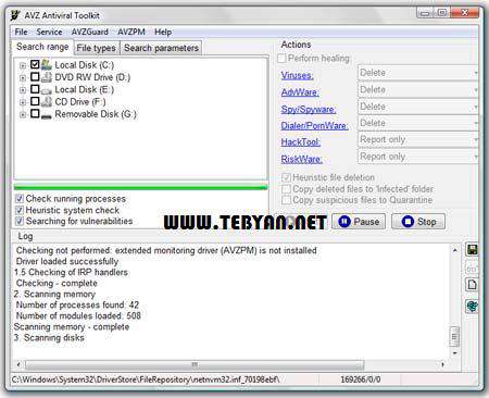 شناسایی و حذف فایل های جاسوسی، AVZ Antiviral Toolkit 4.39