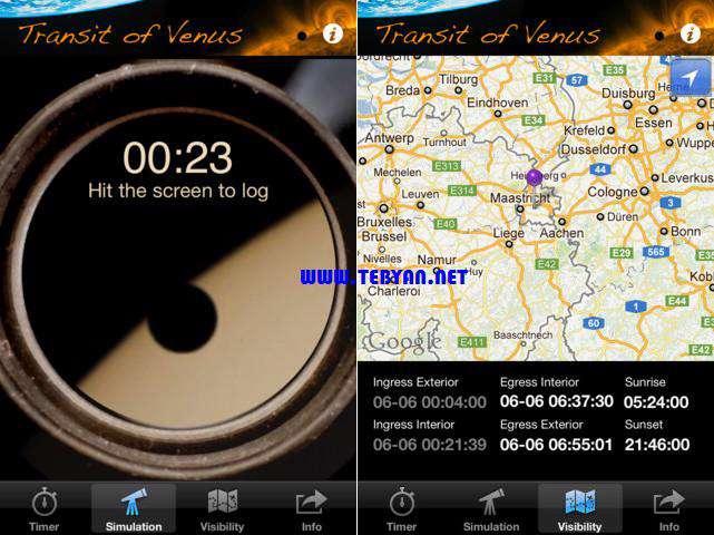 نرم افزار گذر زهره از مقابل خورشید (17خرداد1391) نسخه اندروید و آیفون، Venus Transit 1.2