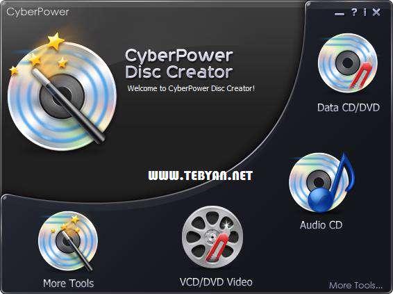 ابزار رایت کم حجم لوح های فشرده، CyberPower Disc Creator 3.4.5