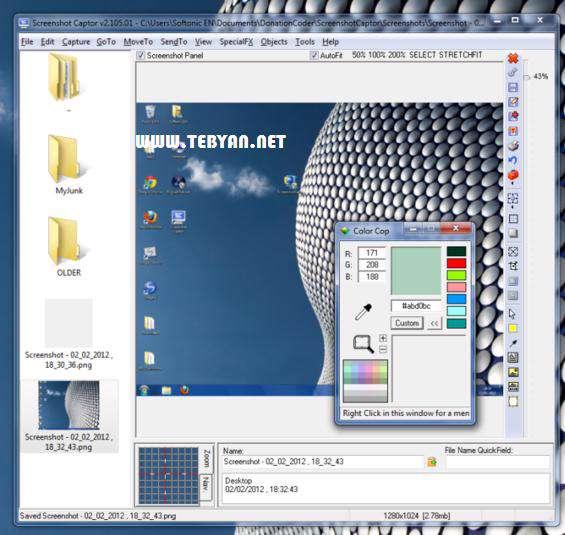 عکس برداری از محیط ویندوز، Screenshot Captor 3.05.01