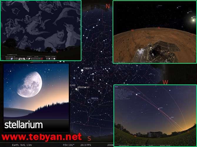نرم افزار ستاره شناسی، Stellarium 0.11.3