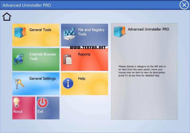 حذف نرم افزارهای نصب شده + پرتابل، Advanced Uninstaller PRO 11.0