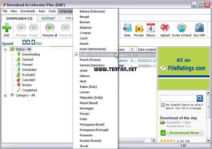 مدیریت دانلود فایل، Download Accelerator Plus Premium 10.0.3.0 Final