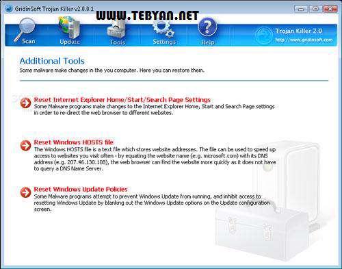 ضد تروجان به همراه نسخه قابل حمل، Trojan Killer 2.1.2.2