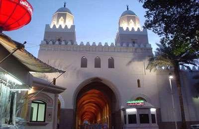 سفر مجازی به مسجد شجره (میقات)، سری دوم