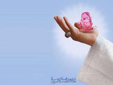 یشفی الله قلوب اهل الاسلام