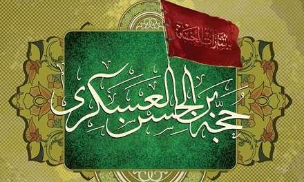 تصاویر مذهبی ویژه تبلت، حجه ابن الحسن العسکری