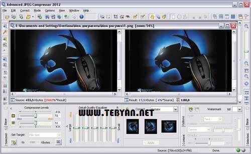 فشرده ساز قدرتمند تصاویر، Advanced JPEG Compressor 2012.9.3.100