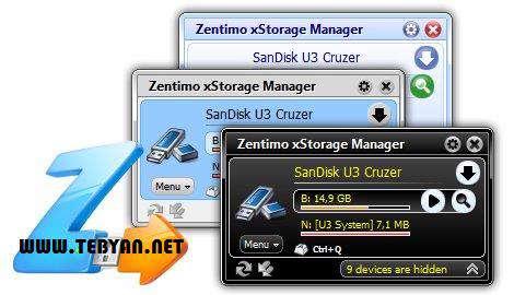 مدیریت پورت های یو اس بی، Zentimo xStorage Manager 1.6.3.1219 Final