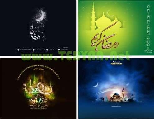 مجموعه کاغذدیواری رمضان