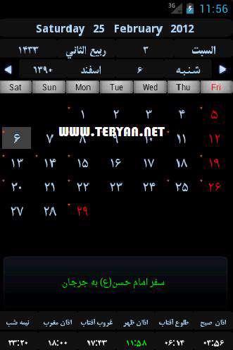 تقویم فارسی به همراه اوقات شرعی نسخه اندروید، Apersian Calendar 8.0