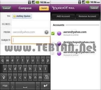 ارسال و دریافت ایمیل یاهو نسخه اندروید، Yahoo! Mail 1.4.4