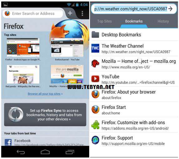 مرورگر فایرفاکس 16 نسخه اندروید، Mozilla Firefox 16.0 For Android