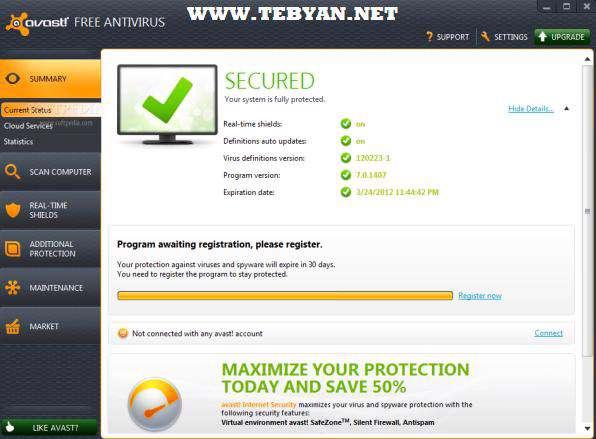 آنتی ویروس رایگان اوست، Avast! Free Antivirus 7.0.1451 Final