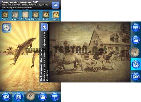 افکت گذاری بر روی تصاویر نسخه اندروید، FunCam Retro Edition v1.4